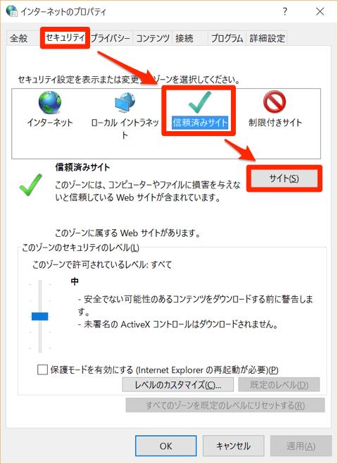 c92437630e FAQ2580: 投稿/編集フォームなどのアイコンがInternet Explorerで表示 ...